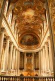 Chapelle de Versailles, France photographie stock