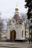 Chapelle en l'honneur de la transfiguration de notre sauveur dans Kremlin Nizhny Novgorod Image libre de droits
