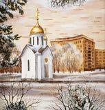Chapelle en l'honneur de Nikolay sacré, Novosibirsk Photo libre de droits