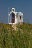 Chapelle grecque Image libre de droits