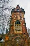Chapelle outono Rússia, a cidade de Pushkin, Tsarskoe Selo Alexander Park Fotos de Stock Royalty Free