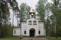 Chapelle pour les funérailles Image stock