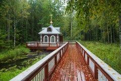 Chapelle près de la source de la rivière Volga. Images stock