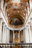 Chapelle royale de palais de Versailles Photos stock