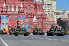 Char de combat T-90 Photo stock