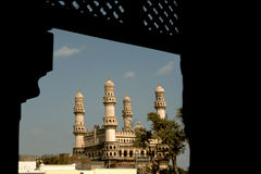 Char Minar. Framed in silhouette, Hyderabad, Andhra Pradesh, India, Asia royalty free stock photos