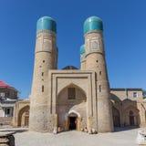 Char Minar of Bukhara, in Uzbekistan Royalty Free Stock Image