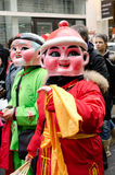 Character, 2014 chinese new year in Paris Stock Photography
