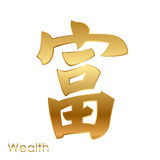 Character of good fortune (Feng Shui) Royalty Free Stock Photography