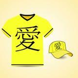 Character Love. Print on T-shirts, baseball caps Royalty Free Stock Image