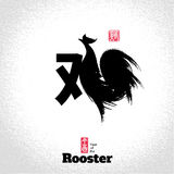 Character Rooster design, Chinese background. Hieroglyphs and seal means: rooster. New Year greeting card vector illustration