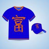 Character Wealth. Print on T-shirts, baseball caps Stock Photos