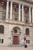 Characteristic osob bank Chiński budynek biurowy Zdjęcia Stock