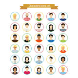 Characters set Royalty Free Stock Image