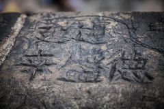 Characters on the stone; Stock Images