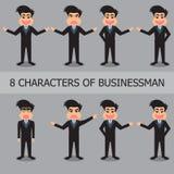 Charaktery biznesmena set Zdjęcie Royalty Free