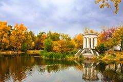 Charca del otoño Foto de archivo libre de regalías