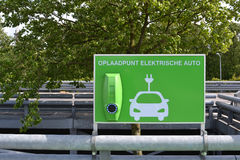 Charging station for electric cars. Royalty Free Stock Photo