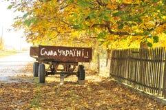 Chariot dans un village en Ukraine Photographie stock
