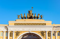 Chariot of Glory, St Petersburg, Russia Royalty Free Stock Photos