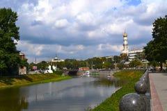 Charkiw-Damm an einem sonnigen Tag Stockbilder