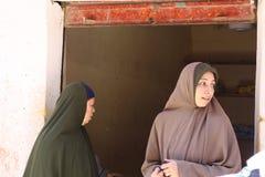 Mujeres egipcias Foto de archivo libre de regalías