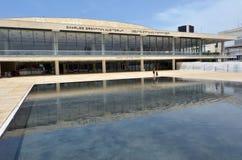 Charles Bronfman Auditorium in Tel Aviv - Israel Stock Photo