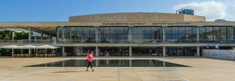 Charles Bronfman Auditorium wordt gevestigd in Tel Aviv, Israël royalty-vrije stock foto