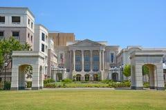 Charleston Municipal Auditorium Royalty Free Stock Photo