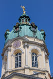 Charlottenburg Palace Berlin Royalty Free Stock Photos