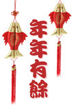 charmar lyckligt nytt år för kinesiska hälsningar Royaltyfri Fotografi