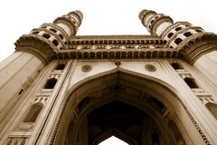 Charminar Stock Photography