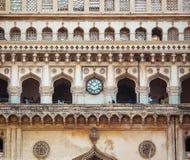 Charminar Historisch Monument van India Stock Foto's