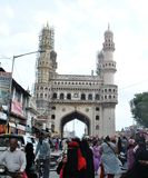 Charminar, Hyderabad Stock Photography