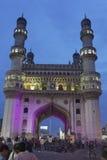 Charminar hyderabad india Stock Photo