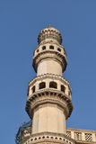 Charminar Hyderabad Telengana Images libres de droits