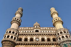 Charminar Hyderabad Telengana Photo stock