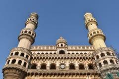 Charminar Hyderabad Telengana Stock Photo