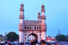 Charminar India Royalty Free Stock Image