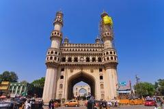 Charminaren Hyderabad, Andhra Pradesh, Indien. Royaltyfria Foton