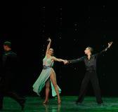 A charming dance-the Austria's world Dance Stock Photography