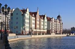 Charming row of houses, Kaliningrad, Russia Royalty Free Stock Photography