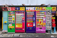 Charms vending machines in Nagasaki Royalty Free Stock Image
