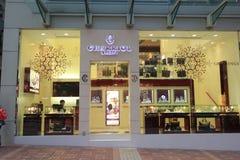 Charriolwinkel in Hongkong Stock Foto