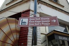 Charshiya turco, bazar velho em Skopje fotos de stock