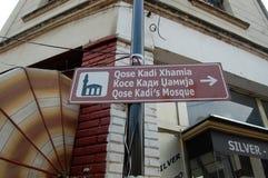 Charshiya turco, vecchio bazar a Skopje Fotografie Stock