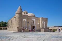 Chashma Ayub Mausoleum in Bukhara, Uzbekistan Royalty Free Stock Image