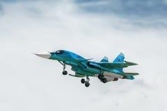 Chasseur à réaction russe moderne Su-34 Image libre de droits