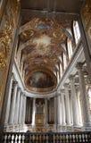 chateau de Versailles Zdjęcie Royalty Free