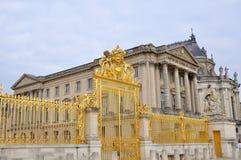 Chateau de Versailles Stock Image